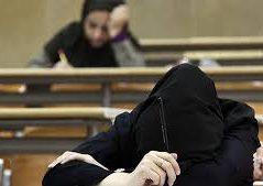 خستگی در جلسه آزمون