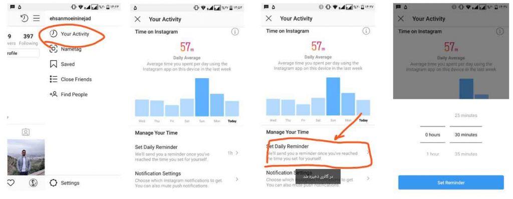 مدیریت-زمان-در-شبکه-های-اجتماعی